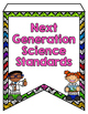 Next Generation Science Standards Pennant Banners 4th Grade - ZigZag
