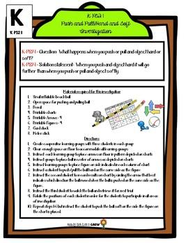 Next Generation Science Standards K-PS2-1 Push/Pull Hard/soft investigations