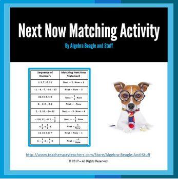 Next Now Matching Activity