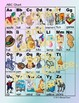 Writer's Toolkit for Kindergarten