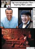 Ngā kaiwhakaohooho Māori / Inspiring Māori Leaders Pukapuk