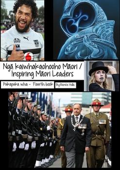 Ngā kaiwhakaohooho Māori / Inspiring Māori Leaders - Pukap