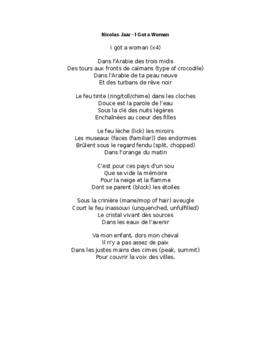French Music - Nicolas Jaar - I Got a Woman