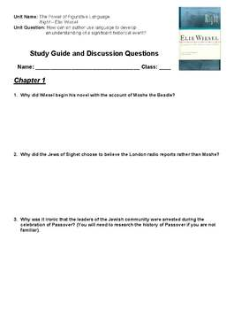 Night - Elie Wiesel - Complete Printable Student Study Questions with Answer Key