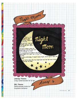 Night Moon (Long i vowel sounds ie and igh words) - use for ELA & ESL & SEL