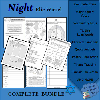 Night by Elie Wiesel Bundle with Exam