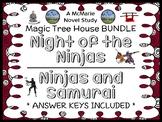 Night of the Ninjas | Ninjas and Samurai : Magic Tree House Bundle (Osborne)