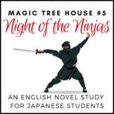 Night of the Ninjas, an English Novel Study for Japanese Students