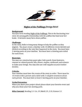 Night of the Pufflings! STEM Children's Engineering Design Brief