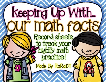 Nightly Math Practice Tracking Pages For a Whole Year!