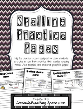 Spelling Menus for Nightly Practice -- Spelling Choice Menus For The Whole Year!