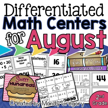August Math Centers Bundle (Differentiated)