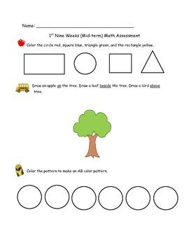 Nine Week Math Assessments