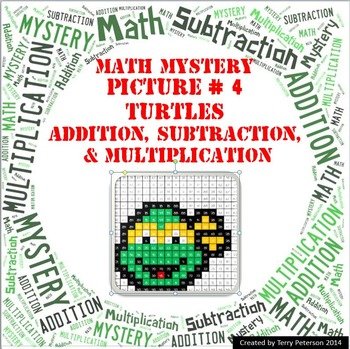 Ninja Turtles Math Mystery Picture #4  ~ Addition, Subtraction, & Multiplication