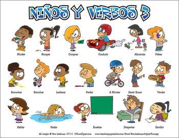 Ninos Y Verbos Cartoon Clipart Volume 3 by Ron Leishman ...