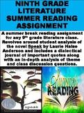 Ninth Grade Literature Summer Reading Assignment
