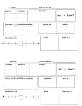 Número del día - Math Warm-Ups/Numbers in Base Ten Activities in Spanish