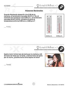 Números y Operaciones: Números Racionales Gr. 6-8