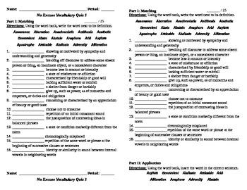 No Excuse Vocabulary Quiz 1