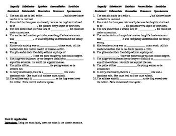 No Excuse Vocabulary Quiz 7
