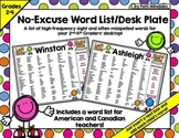 No Excuse Word Desk-Top Word-List and Name Plate for 2nd-4th Grade Students