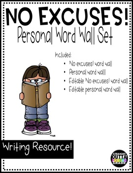 No Excuses!:  Personal Word Wall Set