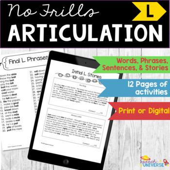 Articulation: No Frills L
