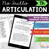 Articulation: No Frills TH