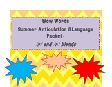No Frills Summer Articulation and Vocabulary Packet- /r/ a
