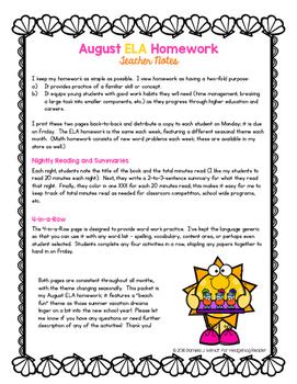No-Fuss ELA Homework - August - Beach Fun theme also works for SUMMER