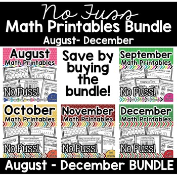 No Fuss Math Printables August-December Bundle (2nd Grade)