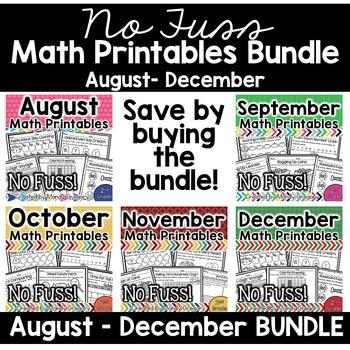 No Fuss Math Printables August-December Bundle (2nd Grade)