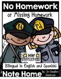 No Homework-Note to Parent (English/Spanish)