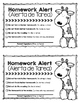 No Homework-Note to Parent (English/Spanish)