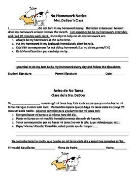 No Homework Parent Notice: English and Spanish/ EDITABLE