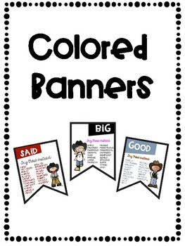 No More Boring Words Banners Cowboy Theme Combo Pack Color and Black&White