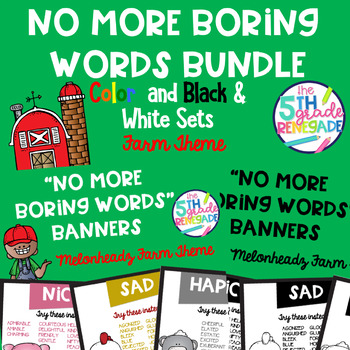 No More Boring Words Banners Farm Theme Combo Pack Color and Black&White