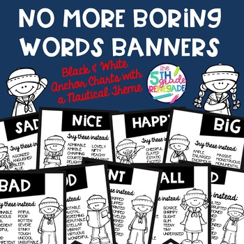 No More Boring Words Banners Nautical Theme ~ in Black & White  Easy Printing ~