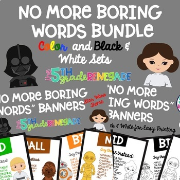 No More Boring Words Banners Star Wars Theme Bundle