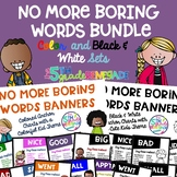 No More Boring Words Banners with Cute Kids Combo Pack Col
