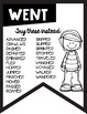 No More Boring Words Banners with cute kids ~ in Black & White  Easy Printing ~
