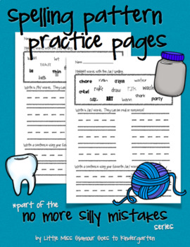No More Silly Mistakes *BUNDLE:letter reversals, spelling patterns & sight words