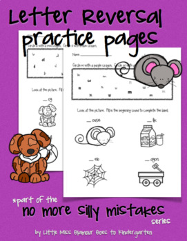 No More Silly Mistakes *BUNDLE:letter reversals, spelling