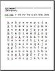No Non-Sense Sightwords Worksheets (10 sets, 7 pages each set)
