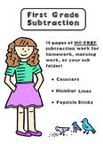 NO PREP First Grade Subtraction Packet