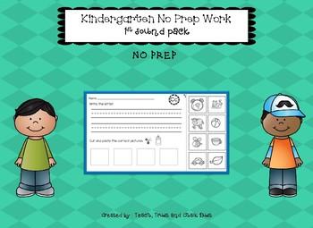 No PREP Kindergarten morning work- 1st sound