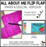 No Prep All About Me Flip Flap - Back to School