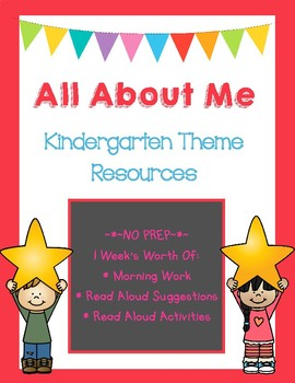 No Prep All About Me Theme Resources