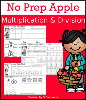 No Prep Apple Multiplication & Division
