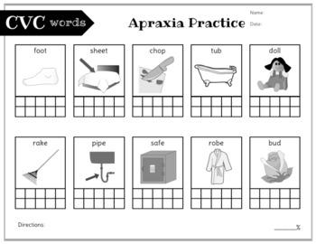 No Prep Apraxia and Progress Monitoring:  Bundle